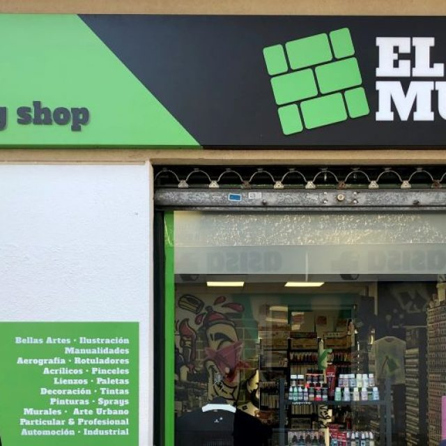 El Muro Spray Shop