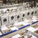 Electrodomésticos y Ferreterías